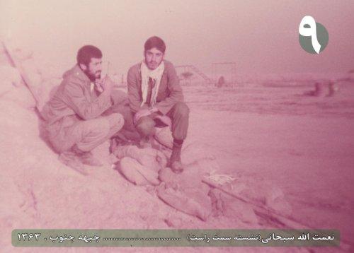 تصاویر نعمت الله سبحانی در جبهه هاي نبرد عليه دشمنان